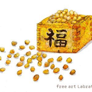 節分イラスト福豆